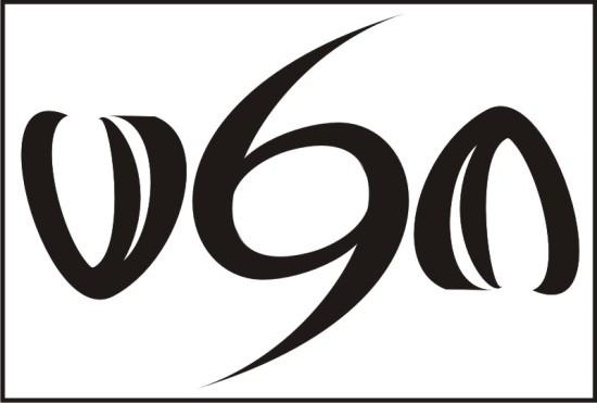 Ambigram UGM